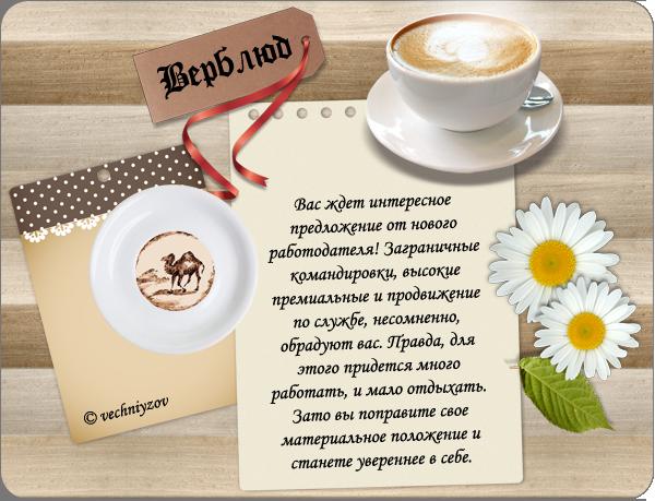 http://s2.uploads.ru/t/2fUiZ.png