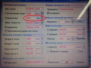 http://s2.uploads.ru/t/2nD9k.jpg