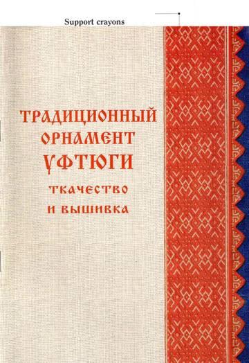 http://s2.uploads.ru/t/2nzMQ.jpg