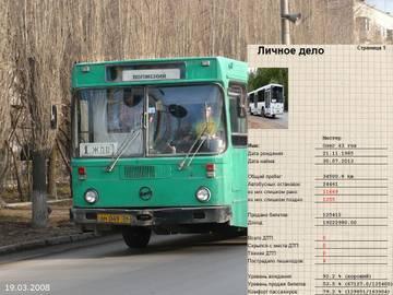 http://s2.uploads.ru/t/2qwta.jpg