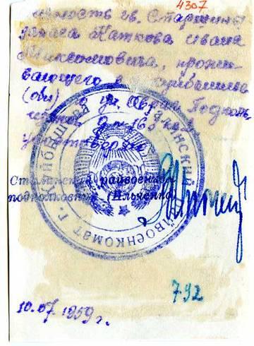 http://s2.uploads.ru/t/34UD8.jpg