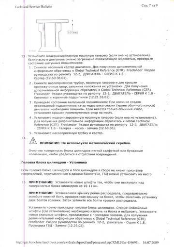 http://s2.uploads.ru/t/37OeJ.jpg