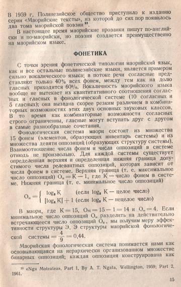 http://s2.uploads.ru/t/3Nnyh.jpg