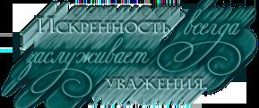 http://s2.uploads.ru/t/3bRZ8.png