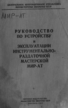 http://s2.uploads.ru/t/3g4Y6.jpg