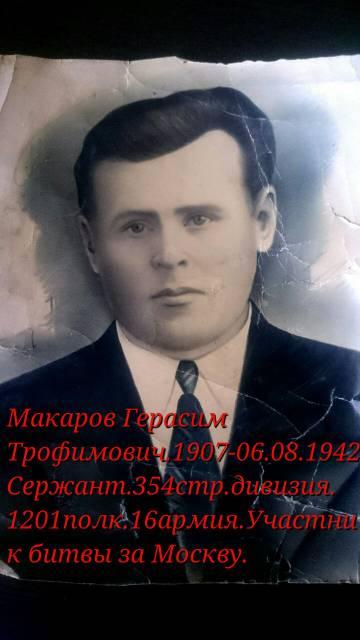http://s2.uploads.ru/t/3lBRx.jpg