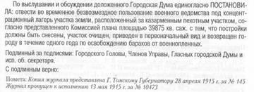 http://s2.uploads.ru/t/3lXHh.jpg