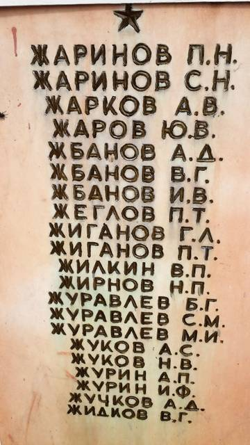 http://s2.uploads.ru/t/3sw9z.jpg