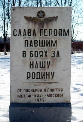 http://s2.uploads.ru/t/4FT7K.jpg