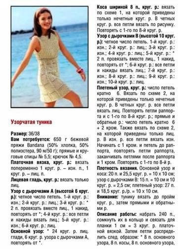 http://s2.uploads.ru/t/4elhP.jpg