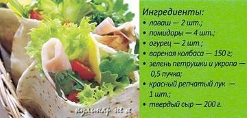 http://s2.uploads.ru/t/51vg2.jpg