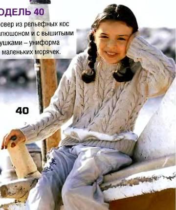 http://s2.uploads.ru/t/5CEKO.jpg
