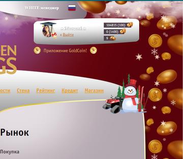http://s2.uploads.ru/t/5LogZ.png