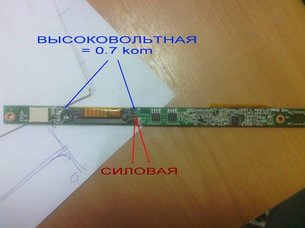 http://s2.uploads.ru/t/5P6zC.jpg