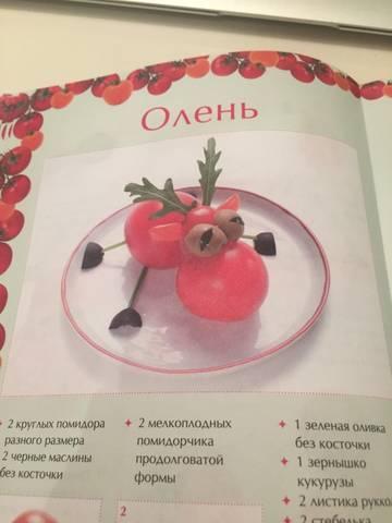 http://s2.uploads.ru/t/5Qq1u.jpg