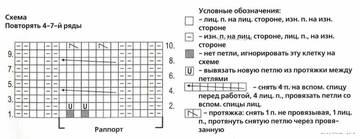http://s2.uploads.ru/t/5fNeD.jpg