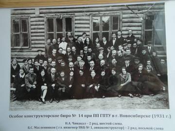 http://s2.uploads.ru/t/62CYR.jpg