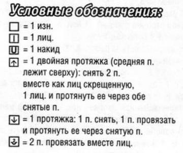 http://s2.uploads.ru/t/6FNlS.jpg
