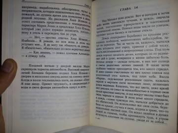 http://s2.uploads.ru/t/6HF0r.jpg