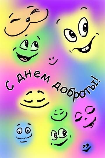 http://s2.uploads.ru/t/6HwVy.jpg