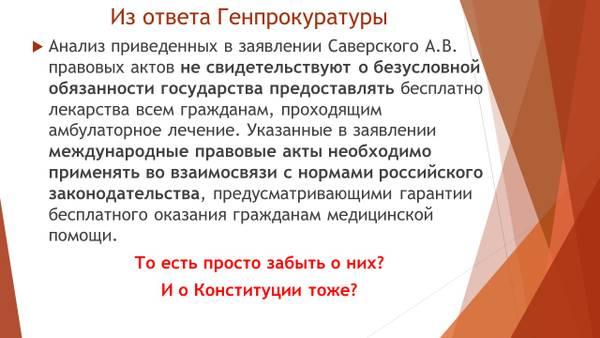 http://s2.uploads.ru/t/6VXnA.jpg