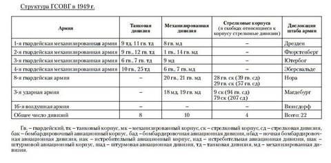http://s2.uploads.ru/t/6fo7k.jpg