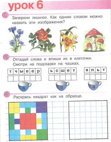 http://s2.uploads.ru/t/6ukLi.jpg