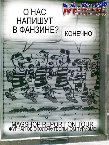http://s2.uploads.ru/t/74F09.jpg