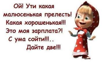 http://s2.uploads.ru/t/79StC.jpg