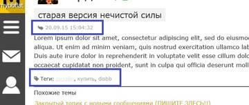 http://s2.uploads.ru/t/7Bt9q.jpg