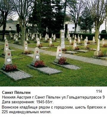 http://s2.uploads.ru/t/7Wz5k.jpg