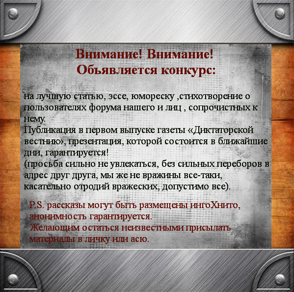 http://s2.uploads.ru/t/7eHZQ.jpg