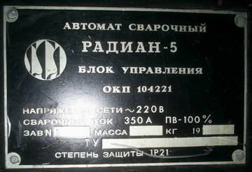 http://s2.uploads.ru/t/7lIx3.jpg