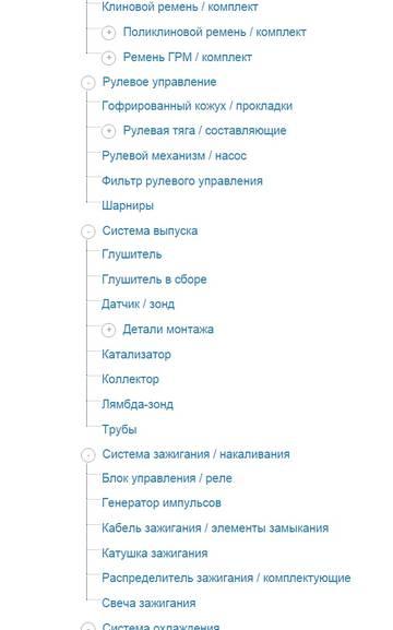 http://s2.uploads.ru/t/7psjQ.jpg