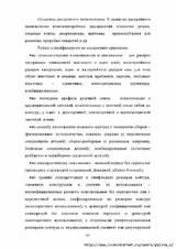 http://s2.uploads.ru/t/7r1w9.jpg