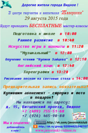 http://s2.uploads.ru/t/7w8FI.jpg