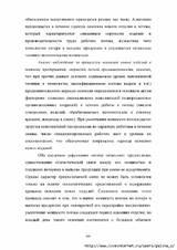 http://s2.uploads.ru/t/8Jfau.jpg