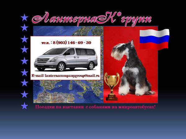 http://s2.uploads.ru/t/8Mbrz.jpg