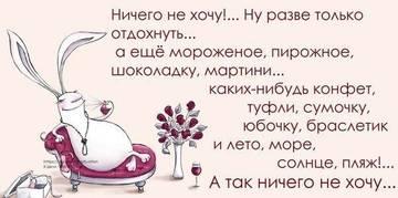 http://s2.uploads.ru/t/8O5EQ.jpg