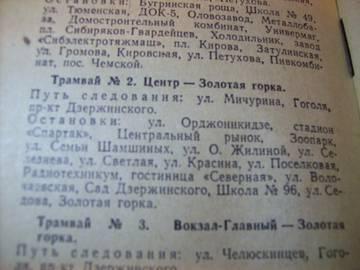 http://s2.uploads.ru/t/8hwMu.jpg