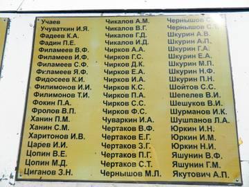 http://s2.uploads.ru/t/94Ajk.jpg