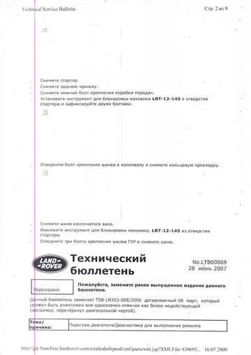 http://s2.uploads.ru/t/9WzxI.jpg