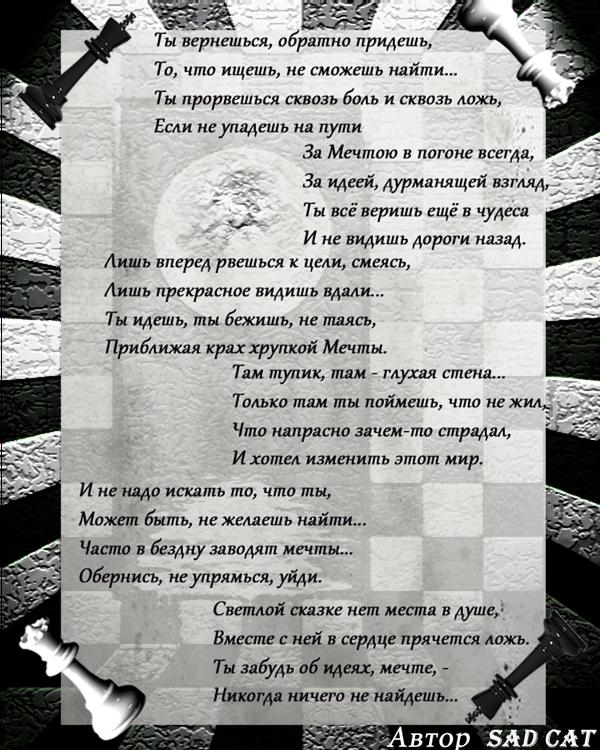 http://s2.uploads.ru/t/9cLG0.png