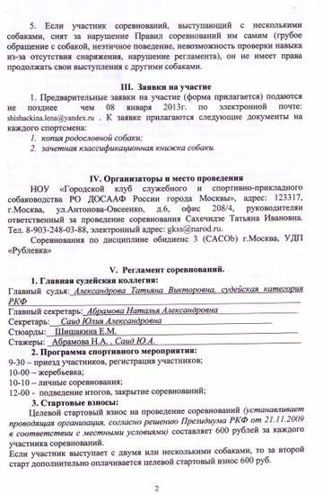 http://s2.uploads.ru/t/9lAMv.jpg
