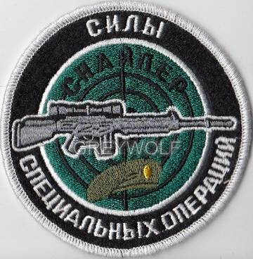 http://s2.uploads.ru/t/A3b90.jpg