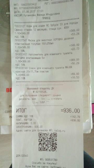 http://s2.uploads.ru/t/AL5hb.jpg