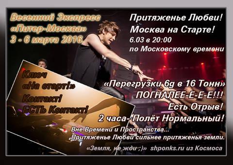 http://s2.uploads.ru/t/ANjaI.jpg