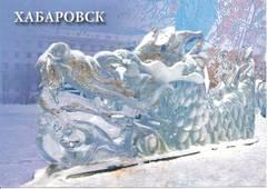 http://s2.uploads.ru/t/AR9V7.jpg