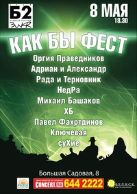 http://s2.uploads.ru/t/ASDGd.jpg