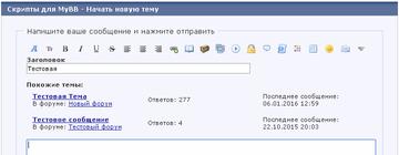 http://s2.uploads.ru/t/AYMoT.png